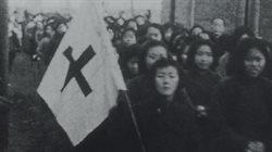 Świadkowie masakry: rzeź Nankinu