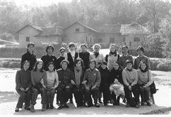 Chiny Mao Zedonga